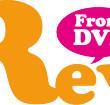 Rev. from DVL